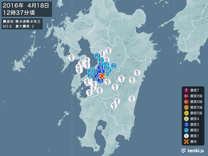地震情報(2016年04月18日12時37分発生)