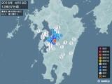 2016年04月18日12時37分頃発生した地震