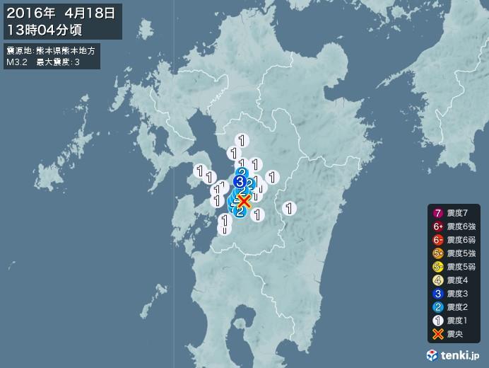 地震情報(2016年04月18日13時04分発生)