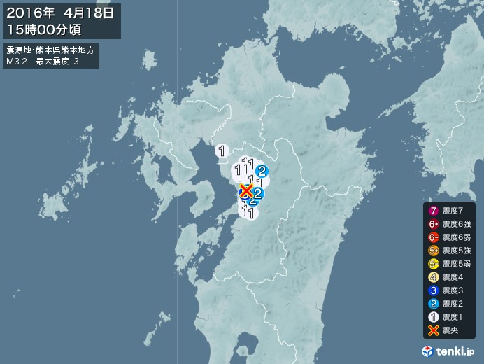 地震情報(2016年04月18日15時00分発生)