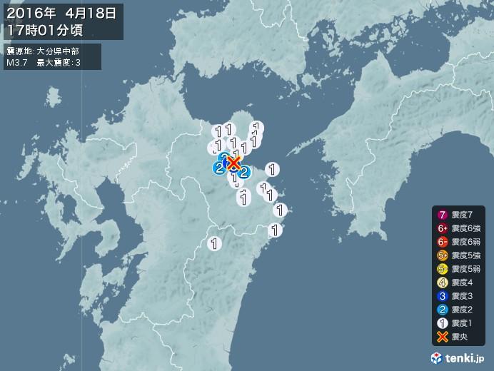 地震情報(2016年04月18日17時01分発生)
