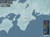 2016年04月18日18時14分頃発生した地震