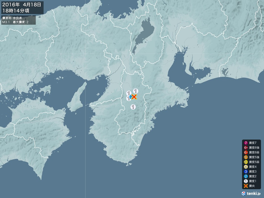 地震情報 2016年04月18日 18時14分頃発生 最大震度:2 震源地:奈良県(拡大画像)