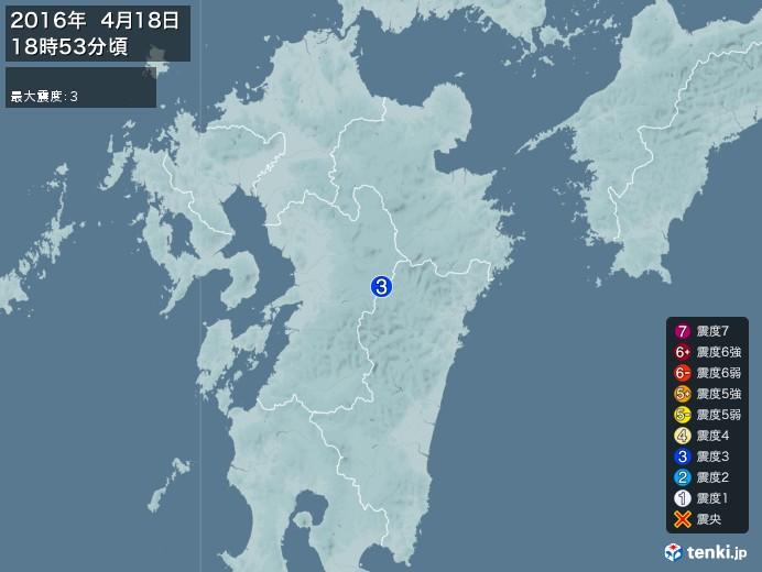 地震情報(2016年04月18日18時53分発生)