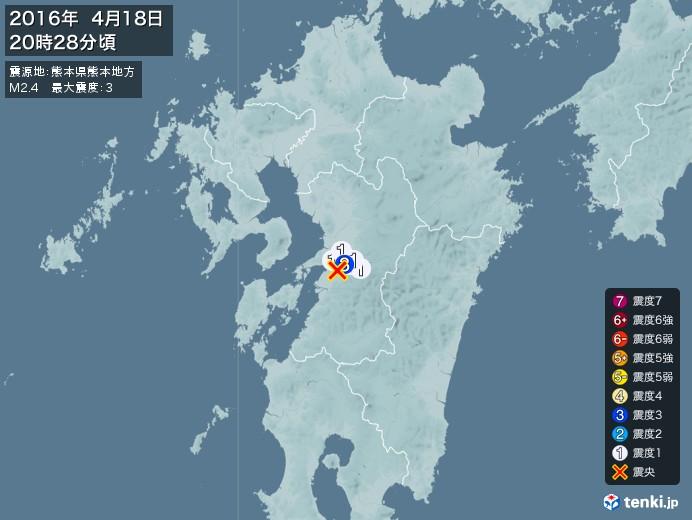 地震情報(2016年04月18日20時28分発生)