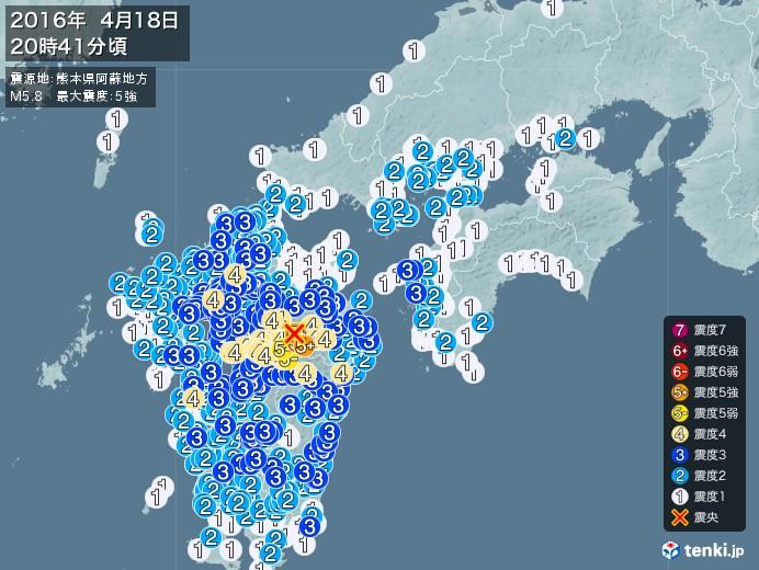 地震情報(2016年04月18日20時41分発生)