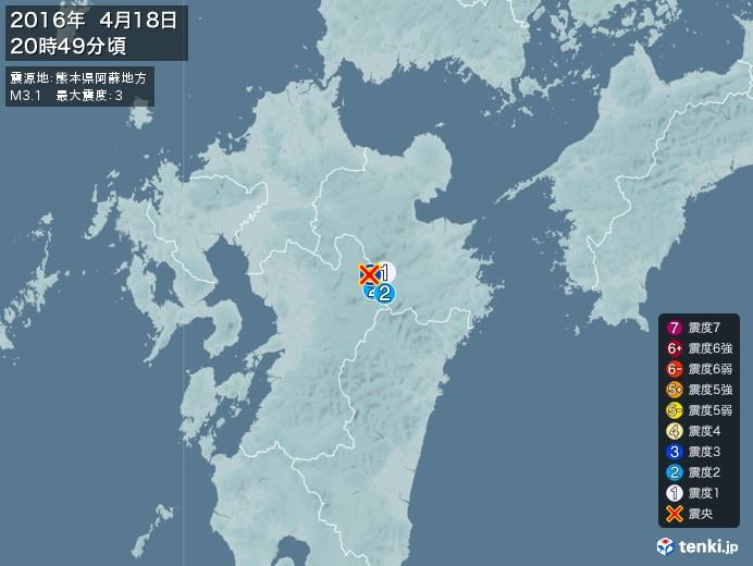 地震情報(2016年04月18日20時49分発生)