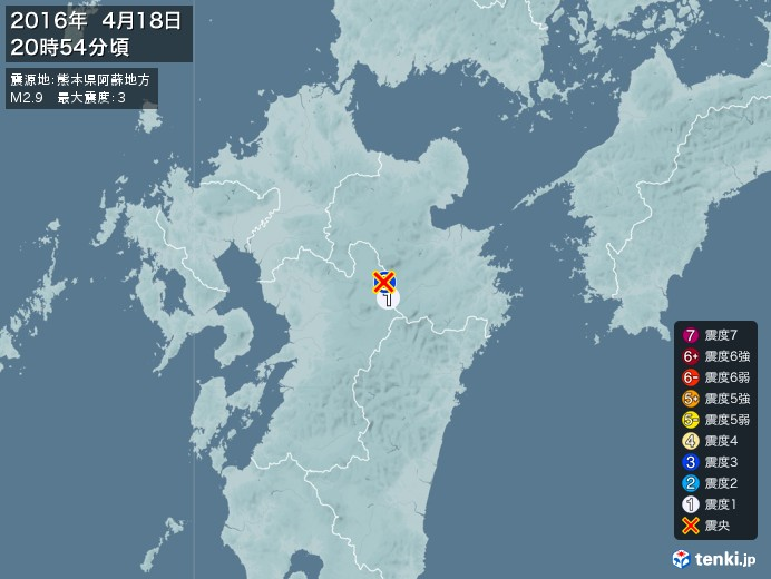 地震情報(2016年04月18日20時54分発生)