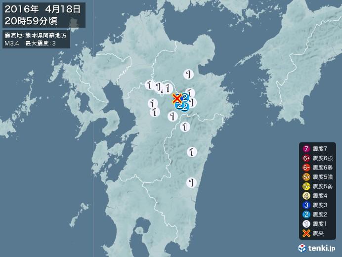地震情報(2016年04月18日20時59分発生)