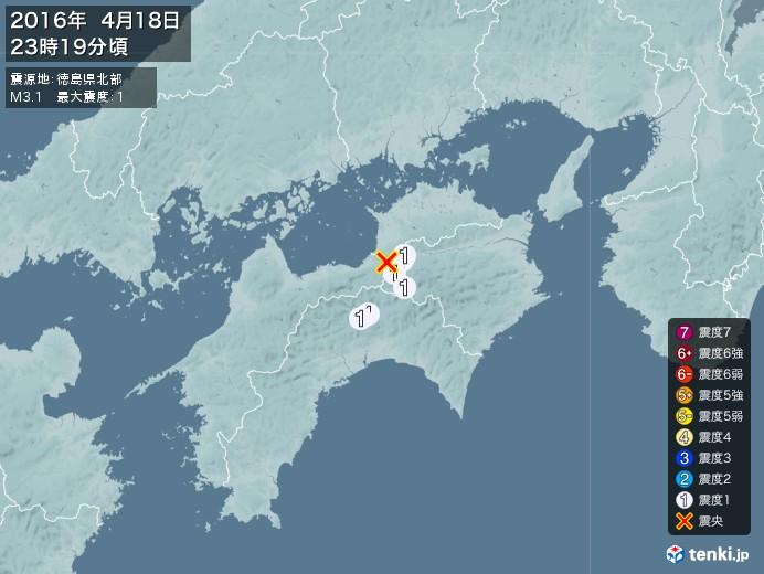 地震情報(2016年04月18日23時19分発生)