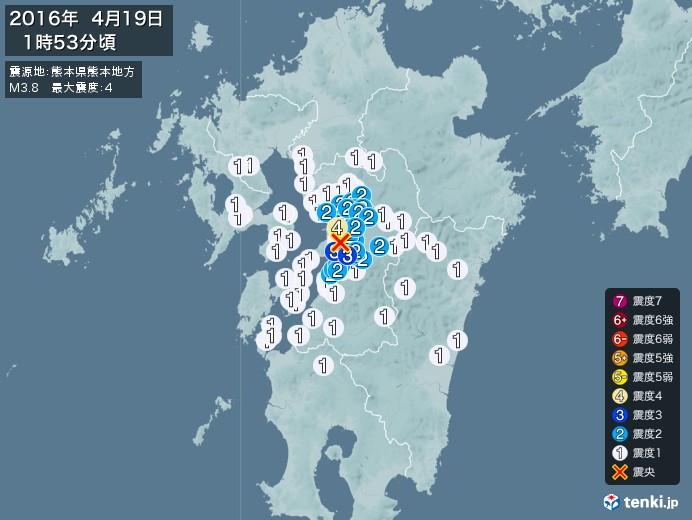 地震情報(2016年04月19日01時53分発生)