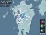 2016年04月19日01時53分頃発生した地震