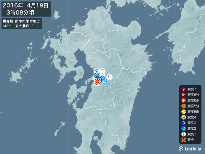 地震情報(2016年04月19日03時08分発生)