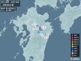 2016年04月19日03時38分頃発生した地震