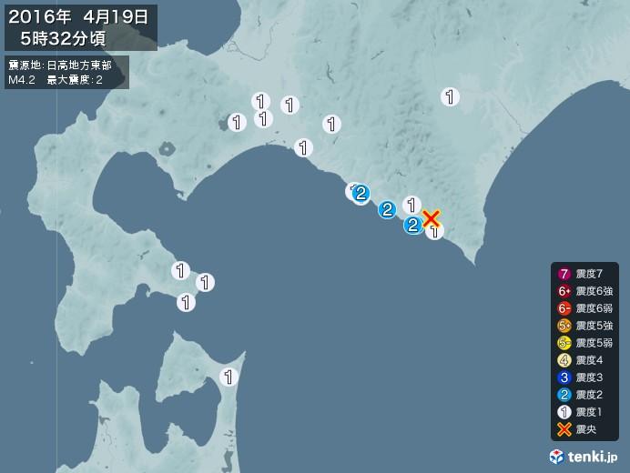 地震情報(2016年04月19日05時32分発生)