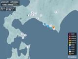 2016年04月19日05時32分頃発生した地震