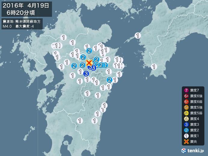 地震情報(2016年04月19日06時20分発生)