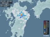 2016年04月19日06時20分頃発生した地震