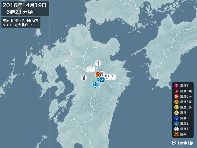 地震情報(2016年04月19日06時21分発生)