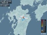 2016年04月19日06時21分頃発生した地震
