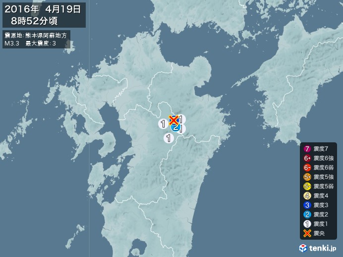 地震情報(2016年04月19日08時52分発生)