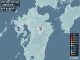 2016年04月19日08時52分頃発生した地震