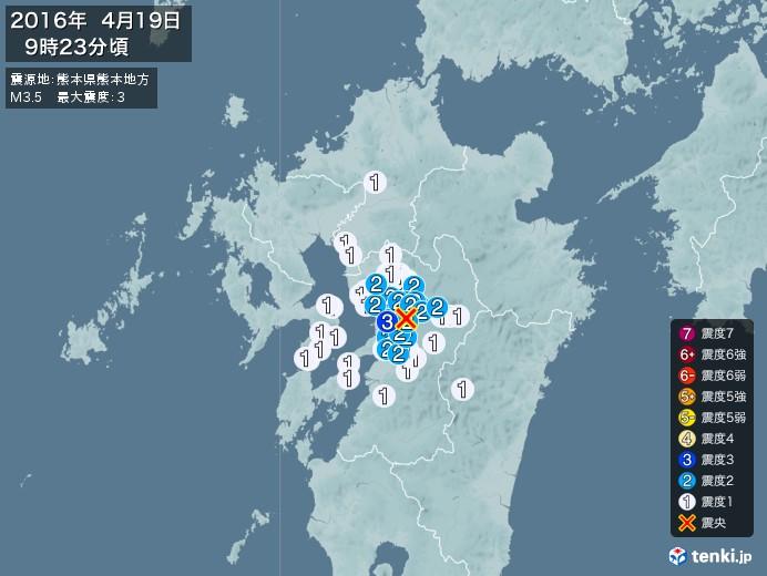 地震情報(2016年04月19日09時23分発生)