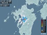 2016年04月19日09時23分頃発生した地震