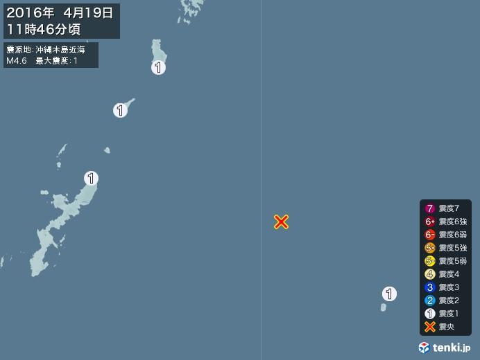 地震情報(2016年04月19日11時46分発生)