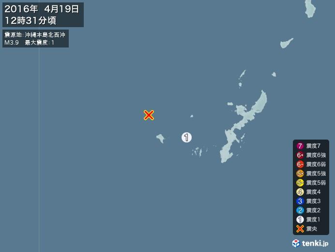 地震情報(2016年04月19日12時31分発生)