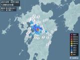 2016年04月19日12時52分頃発生した地震