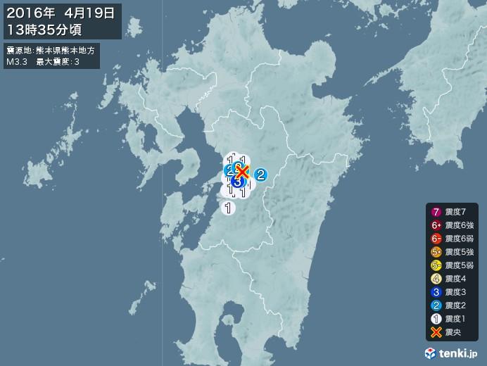 地震情報(2016年04月19日13時35分発生)