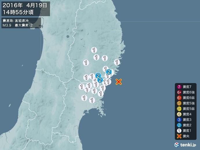 地震情報(2016年04月19日14時55分発生)