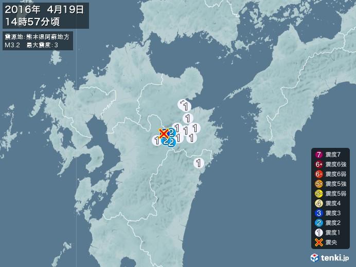 地震情報(2016年04月19日14時57分発生)
