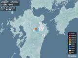 2016年04月19日14時57分頃発生した地震