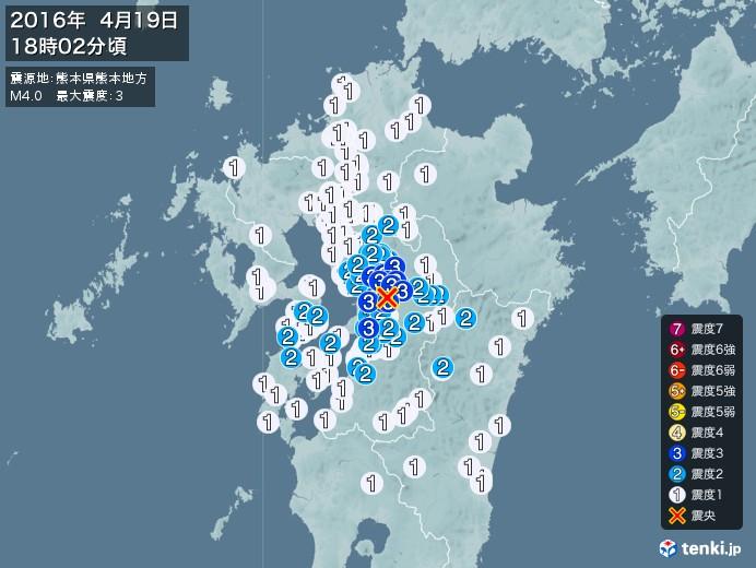 地震情報(2016年04月19日18時02分発生)