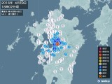 2016年04月19日18時02分頃発生した地震