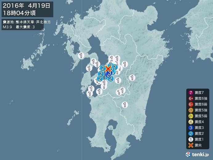 地震情報(2016年04月19日18時04分発生)