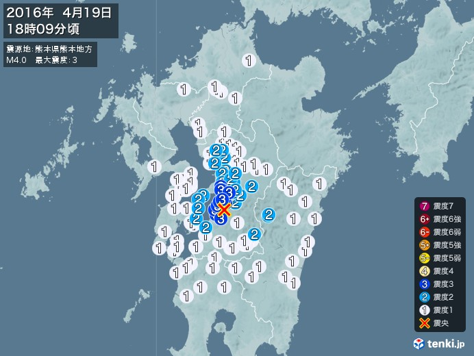 地震情報(2016年04月19日18時09分発生)