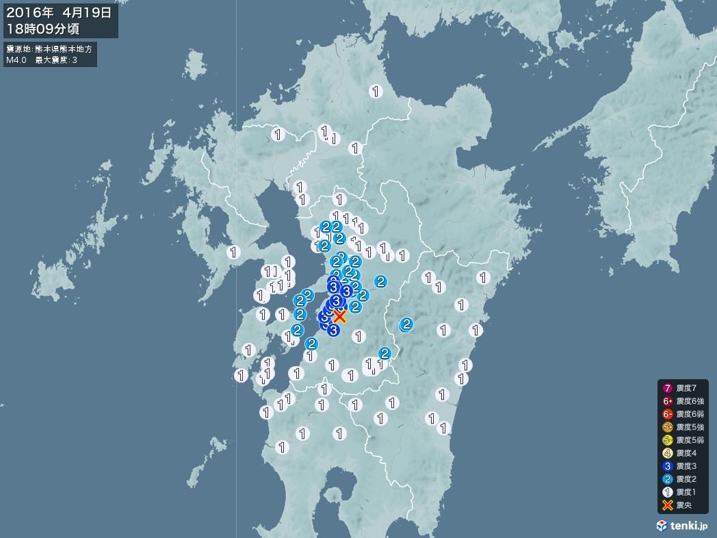 地震情報 2016年04月19日 18時09分頃発生 最大震度:3 震源地:熊本県熊本地方(拡大画像)