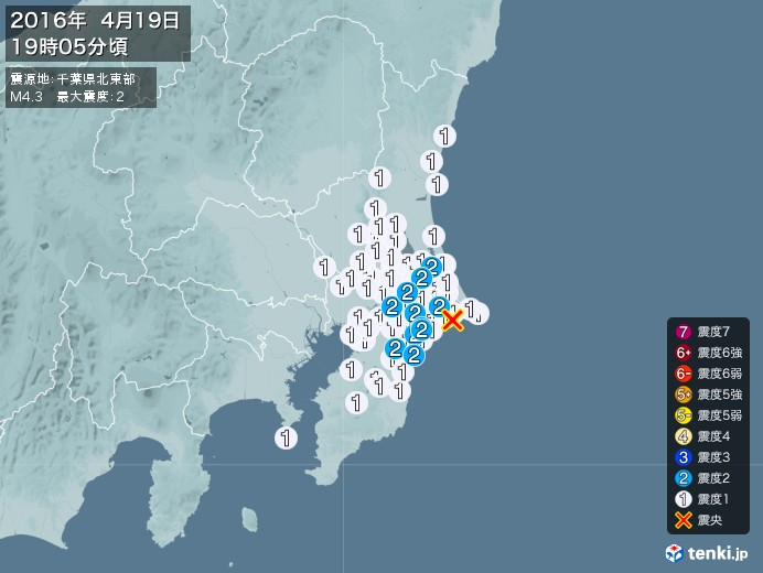地震情報(2016年04月19日19時05分発生)