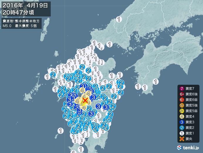 地震情報(2016年04月19日20時47分発生)