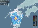 2016年04月19日20時47分頃発生した地震
