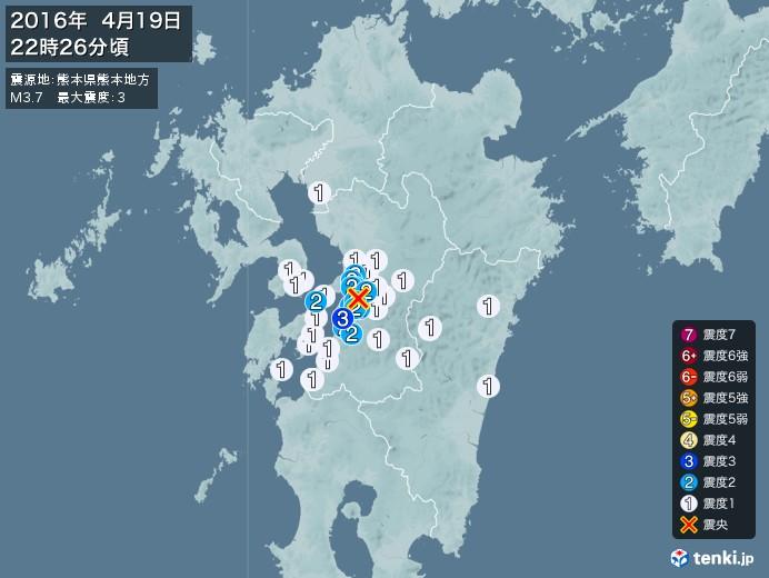 地震情報(2016年04月19日22時26分発生)