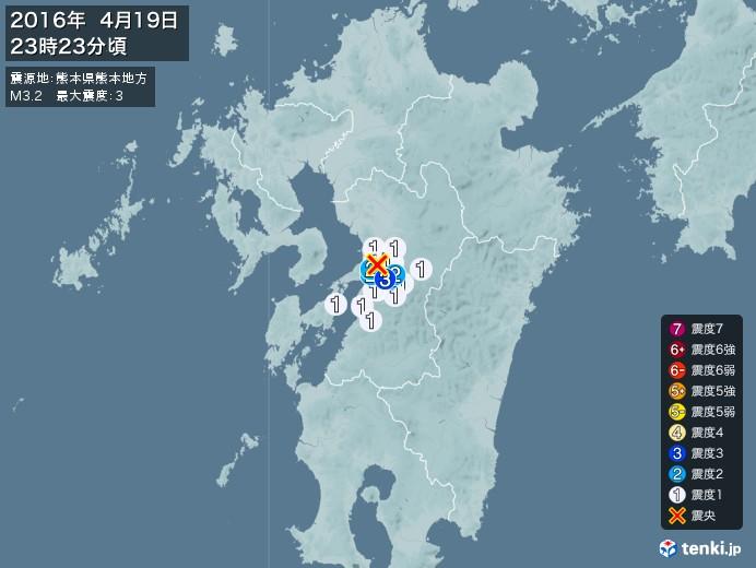 地震情報(2016年04月19日23時23分発生)