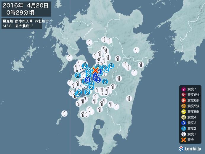地震情報(2016年04月20日00時29分発生)