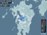 2016年04月20日02時16分頃発生した地震
