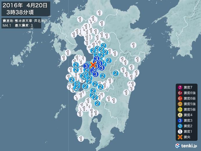 地震情報(2016年04月20日03時38分発生)