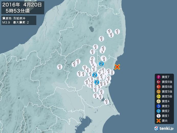 地震情報(2016年04月20日05時53分発生)