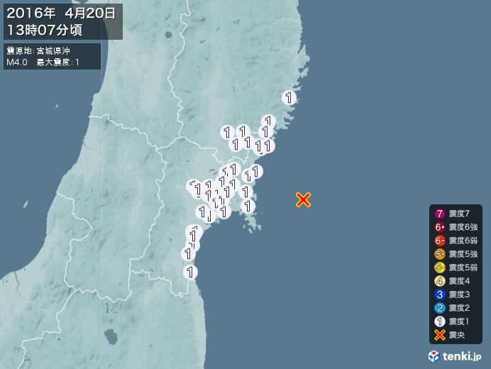 地震情報(2016年04月20日13時07分発生)